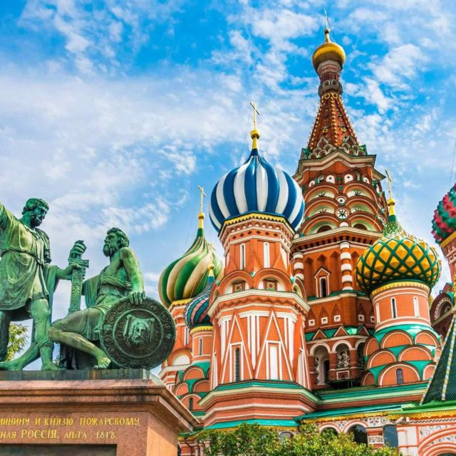 https://www.banitours.com/wp-content/uploads/2018/09/destination-moscow-01-640x640.jpg