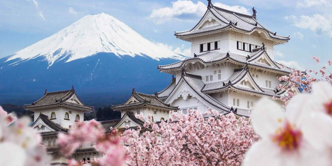 https://www.banitours.com/wp-content/uploads/2018/09/japan_01-1280x640.jpg